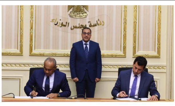 Sports News: CAF signs Headquarters Agreement with the Egyptian Government