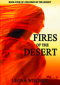 Fires of the Desert, courtesy Aaron B. Miller