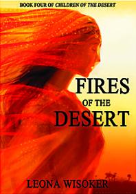 Fires of the Desert, courtesy Aaron B. Miller
