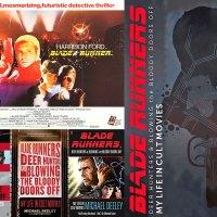 Best Making Of Books Ever: Blade Runners, Deer Hunters & Blowing the Bloody Doors off