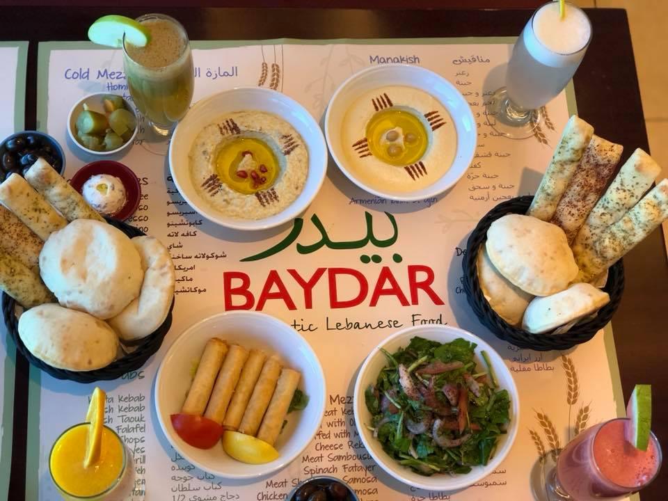 Baydar_ColdMezze