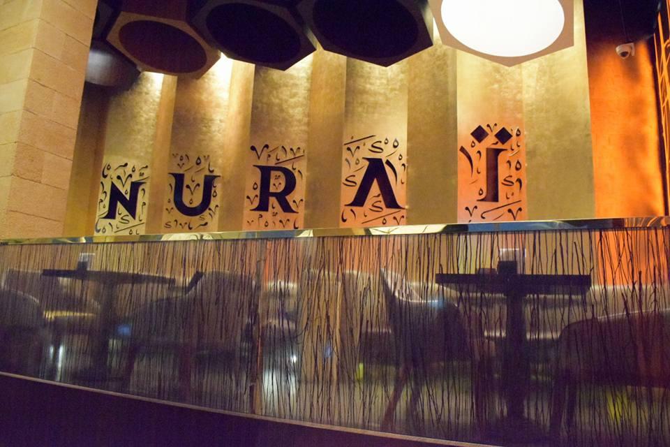 Nurai_Interiors