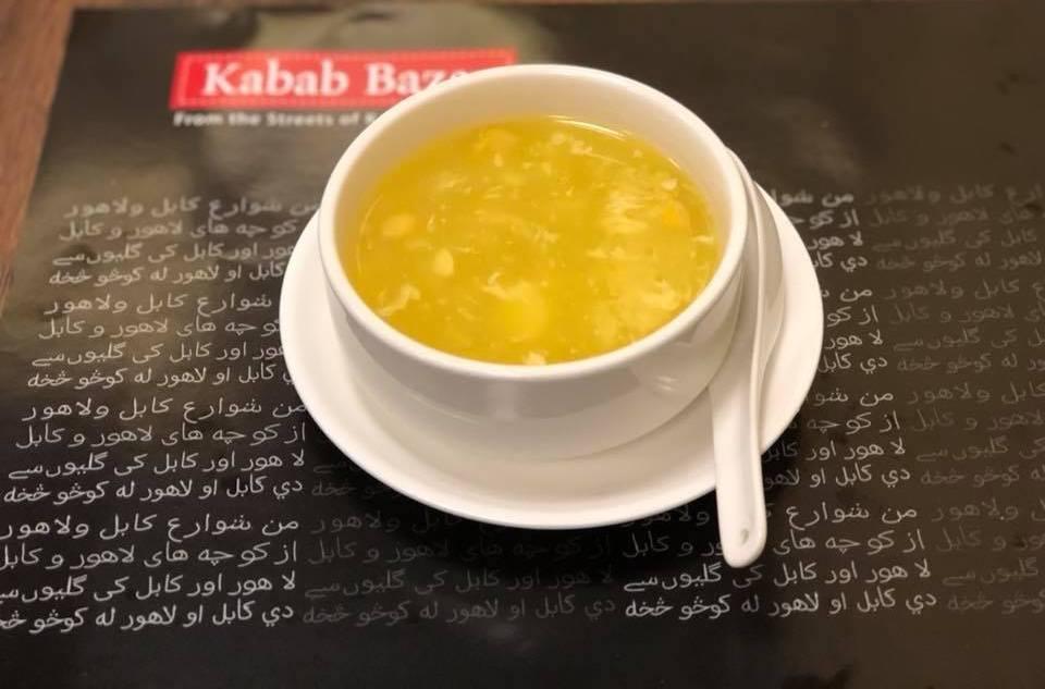 KB_Soup