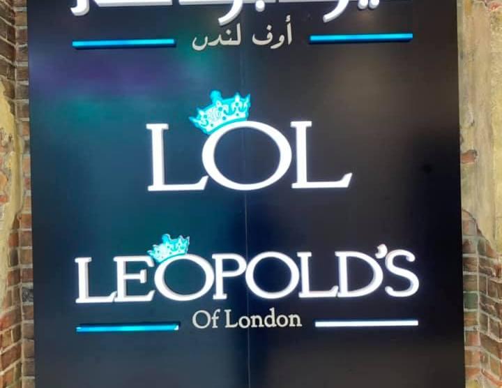 Leopold's of London