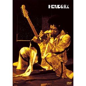 band of gypsys dvd