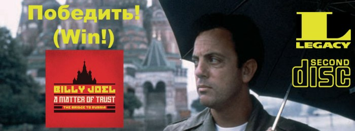 Billy Joel Russia Fb banner