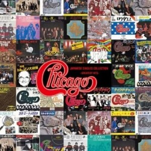 Chicago Japanese Singles Collection