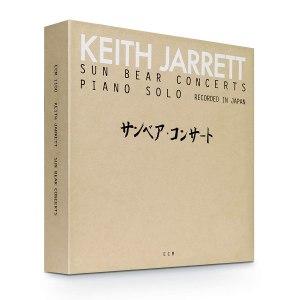 KeithJarrett SunBearConcerts 10LP pl