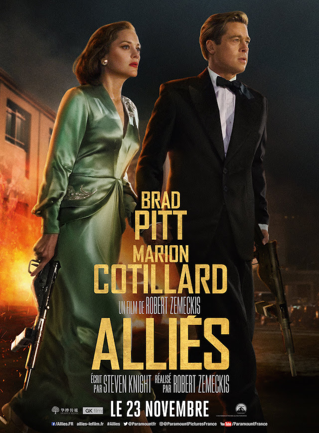 Allied (Alliés) movie poster
