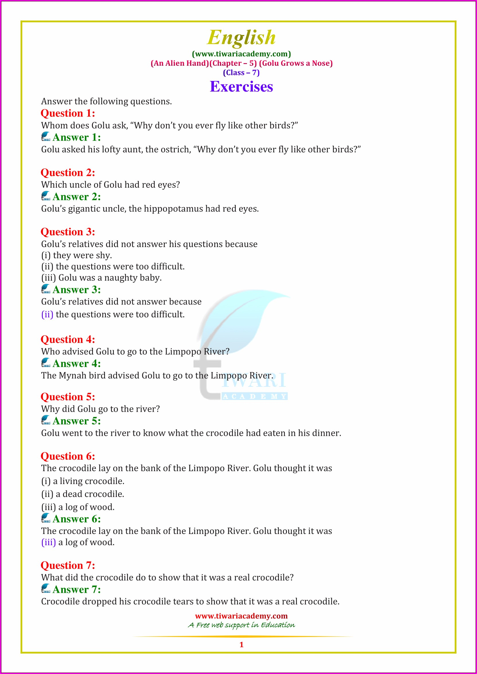 - English Grammar Exercises Worksheets With Answers لم يسبق له مثيل