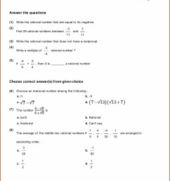 Rational Irrational Numbers Worksheet   Printable Worksheets and Activities  for Teachers [ 1765 x 1250 Pixel ]