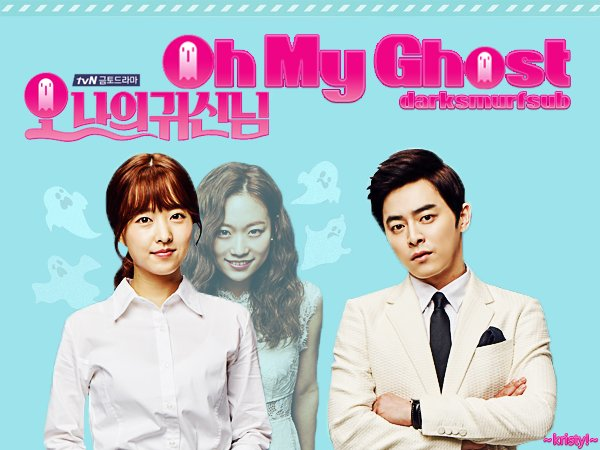 Image result for oh my ghost