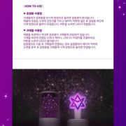 ASTRO – Official Lightstick