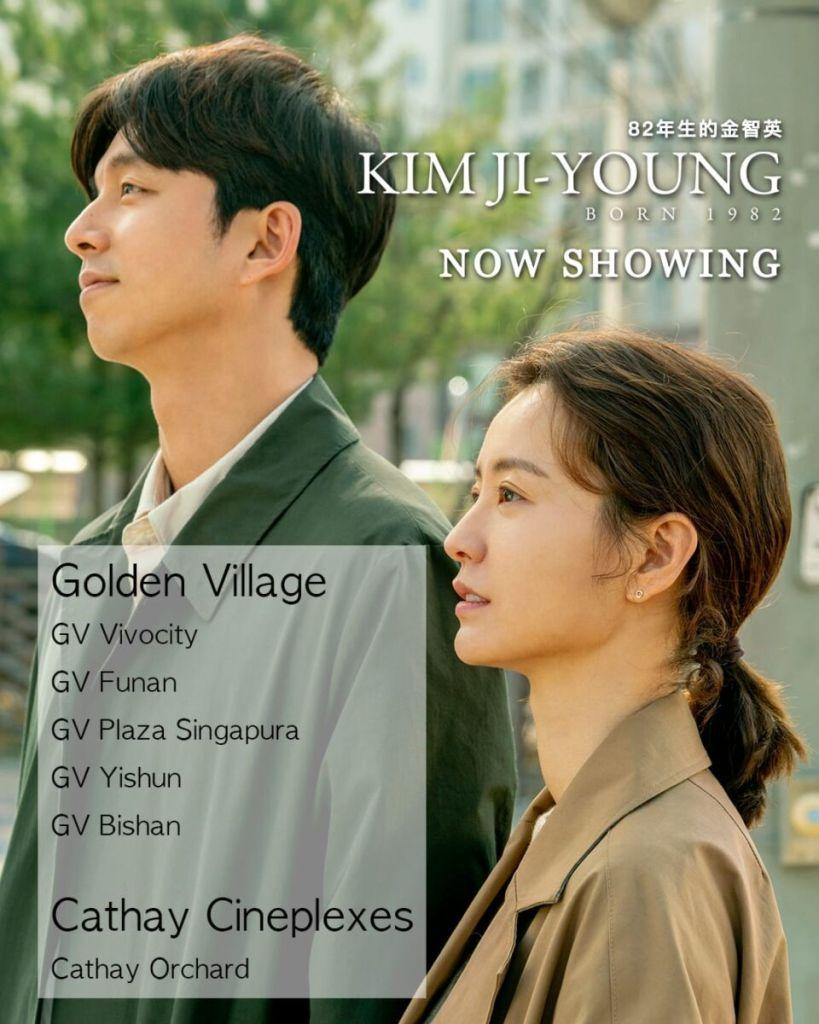 Kim Ji Young Born 1982 : young, REVIEW], Ji-Young,, (2019), Seoul, Story