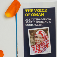 The Voice of Oman Being a Good Parent |the sewist.me