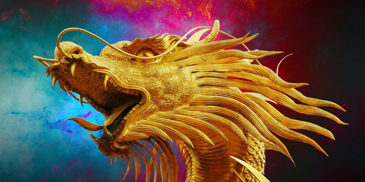 SGEM#179: Chase the Dragon and Naloxone