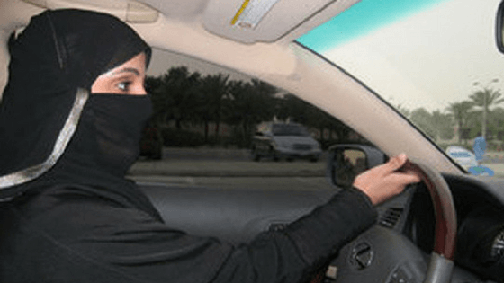 Saudi Arabia lifts ban on women driving through Royal decree