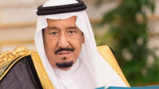 Establishment of Prophet's Hadith (Tradition) Complex named after King Salman in Madinah