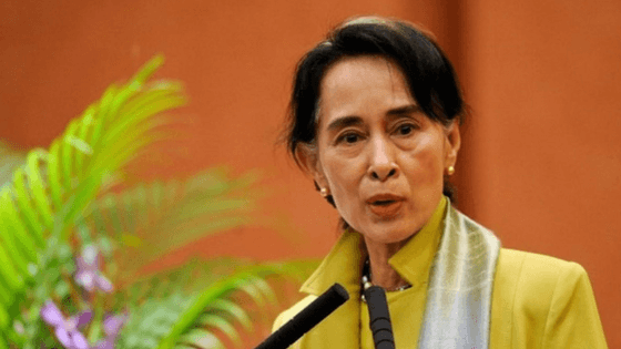 Suu Kyi cannot be stripped of prize says Nobel institute
