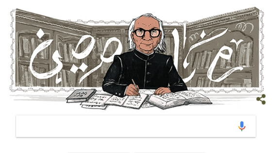 Google Doodle celebrates Urdu writer Abdul Qavi Desnavi's 87th birthday