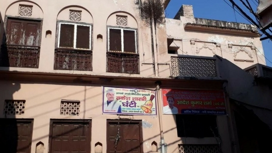 Muslim family accused of 'land jihad' in Meerut, forced to give up house after Right wing groups protest