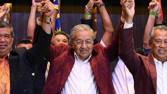 Mahathir Mohamad led alliance won Malaysia elections, set to become world's oldest elected leader