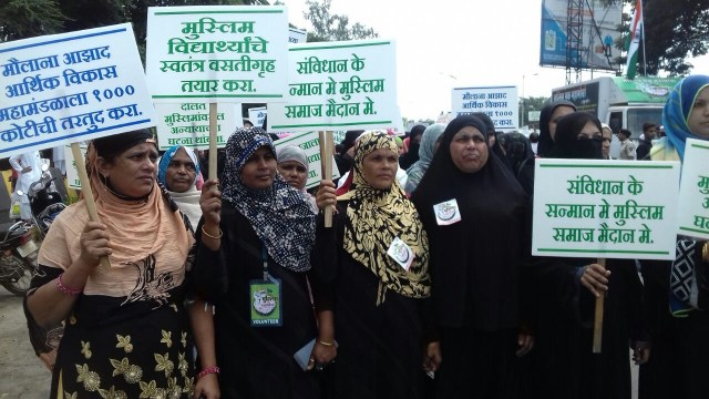 Pune reservation protest