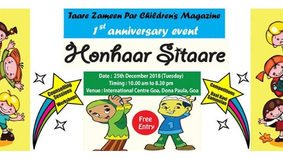 Jamat-E-Islami Hind to celebrate first anniversary of children's magazine 'Taare Zameen par'