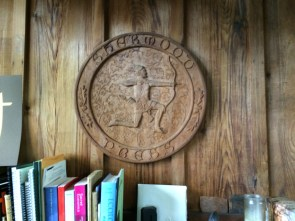This plaque was designed and carved by Jocelyn's youngest sister when she was still in high school. Boggles my mind.