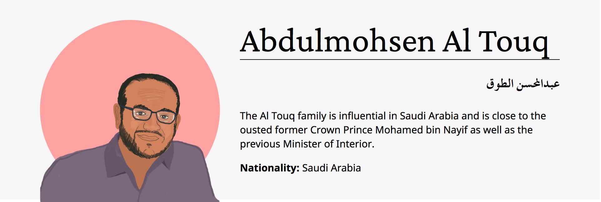 Al Touq