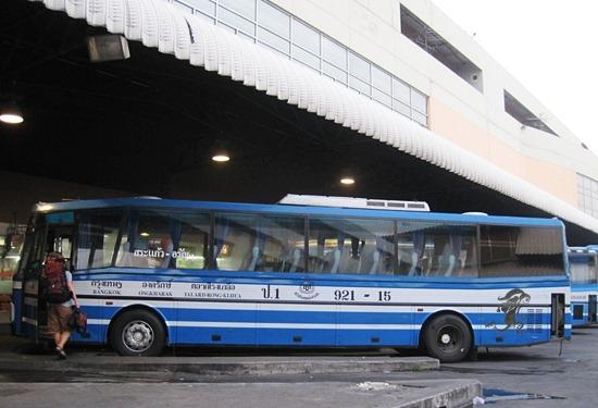government-bus-bangkok-to-rongklua-market-in-aranyaprathet