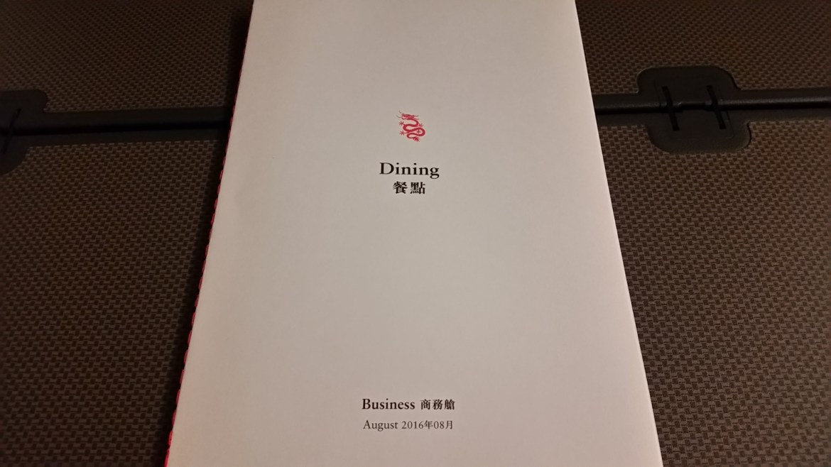 Dragonair Menu