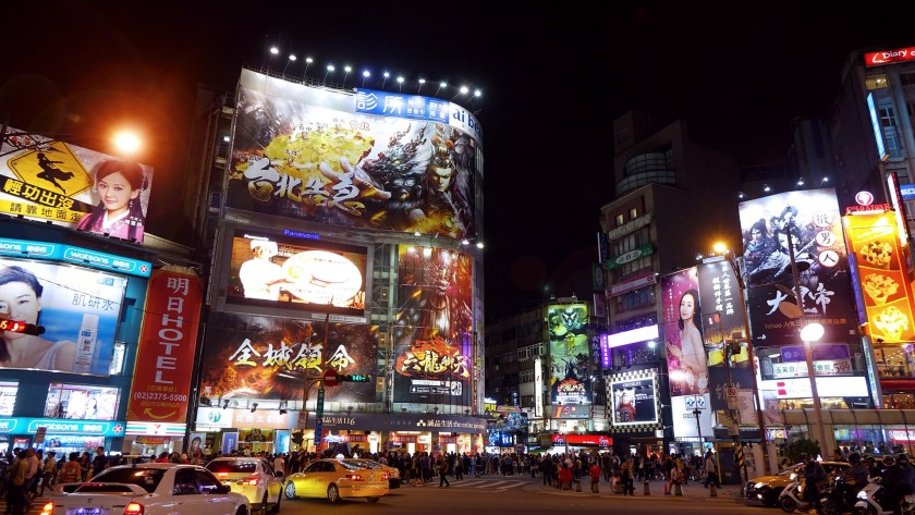 Ximending Wanhua District