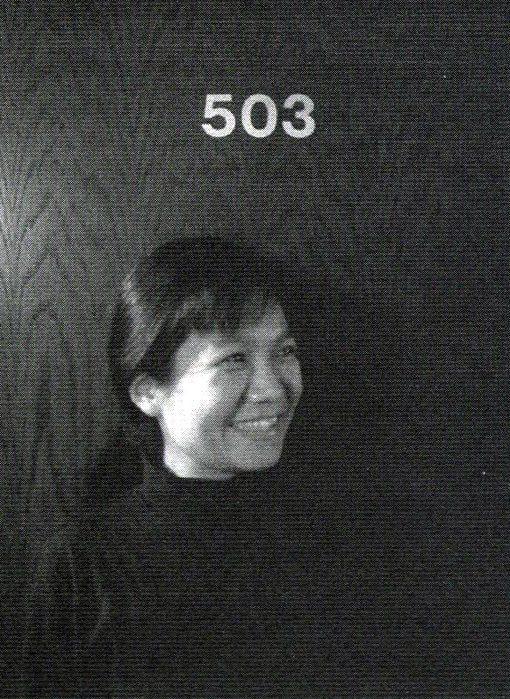 Satoko Fujii Quartet | Minerva | libra records