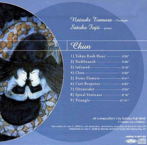 Natsuki Tamura | Satoko Fujii | Chun | libra records