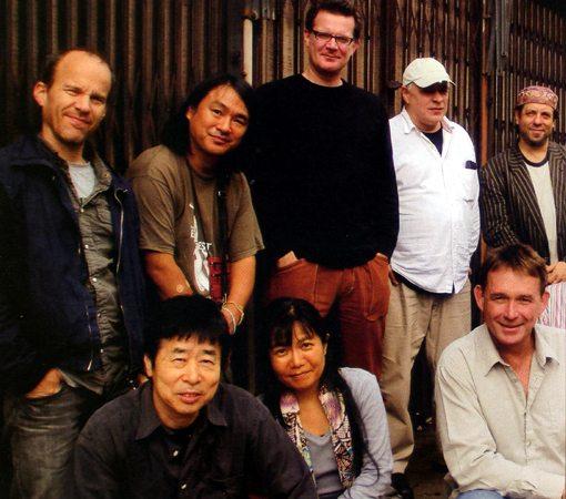 Satoko Fujii Orchestra New York | Eto | libra records