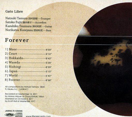 Gato Libre | Forever | Libra Records