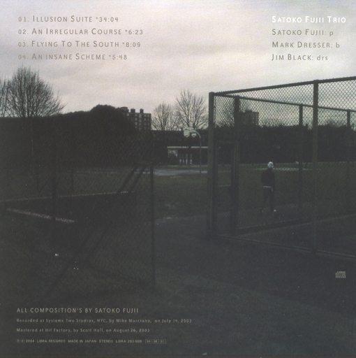 Satoko Fujii Trio | Illusion Suite | libra records