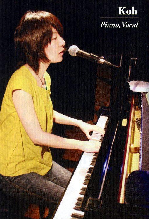 Koh | Masahiro Uemura | Komado-No-Oh | Tension | Koya Records