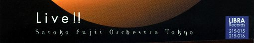 Satoko Fujii Orchestra Tokyo   Live!!   libra records