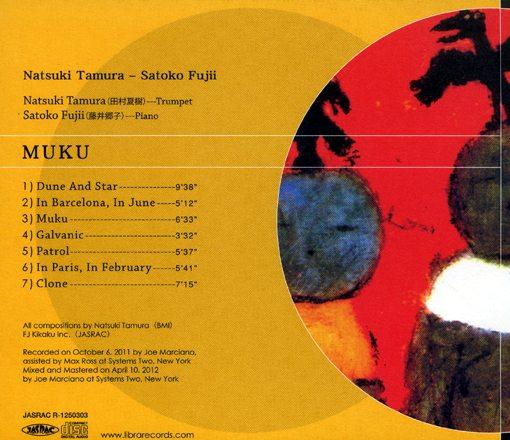 Natsuki Tamura   Satoko Fujii   Muku   libra records