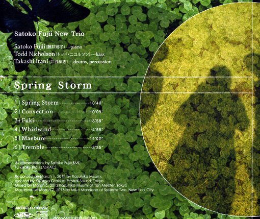 Satoko Fujii New Trio | Spring Storm | libra records