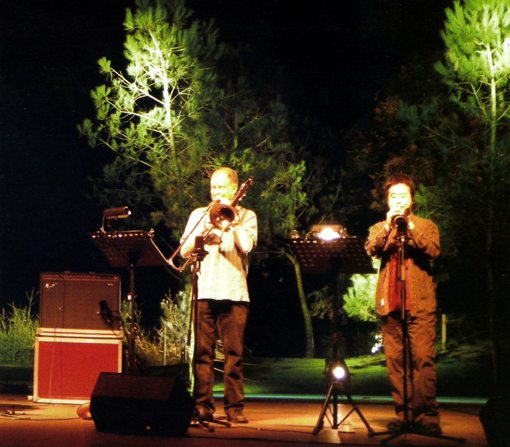 Satoko Fujii Min-Yoh Ensemble | Watershed | libra records
