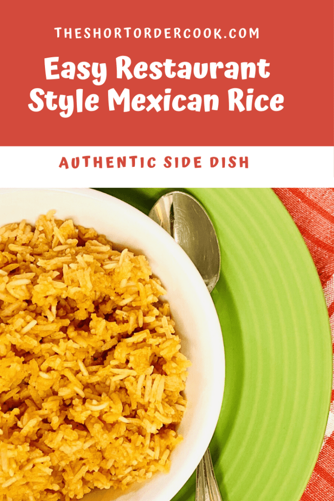 Easy Restaurant Style Mexican Rice PIN