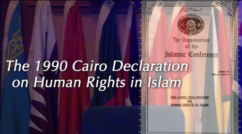 cairo 1990 declaration