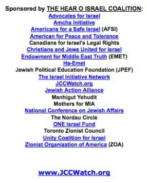 Screen shot list  3 2014-04-29 at 7.10.20 PM