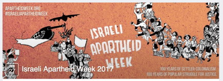 apartheid-week-2017