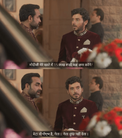 The Best Memes from Mirzapur season 2 | Funny Jokes and Dialogues