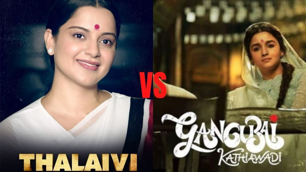 Alia Bhatt as Gangubai Kathiawadi or Kangana Ranaut as Thalaivi? Which biopic performance seems more promising?
