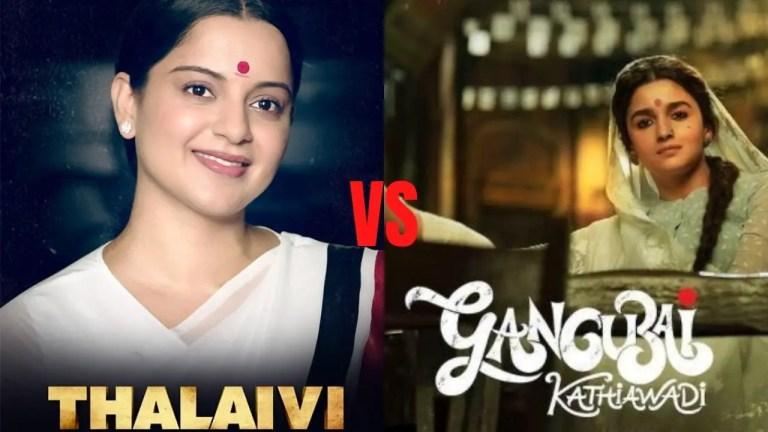 Alia Bhatt as Gangubai Kathiawadi or Kangana Ranaut as Thalaivi? Which biopic performance seems more promising?